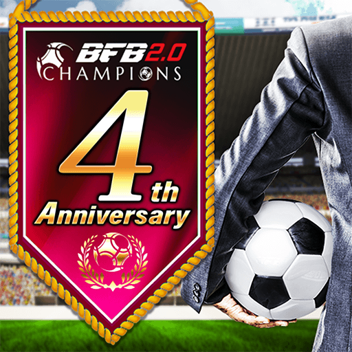 BFB Champions 2.0 ~Football Club Manager  4.0.0