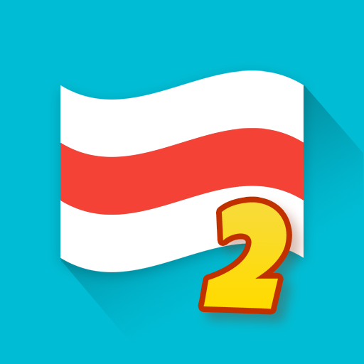 Flags of the World 2: Map – Geography Quiz 1.3.2
