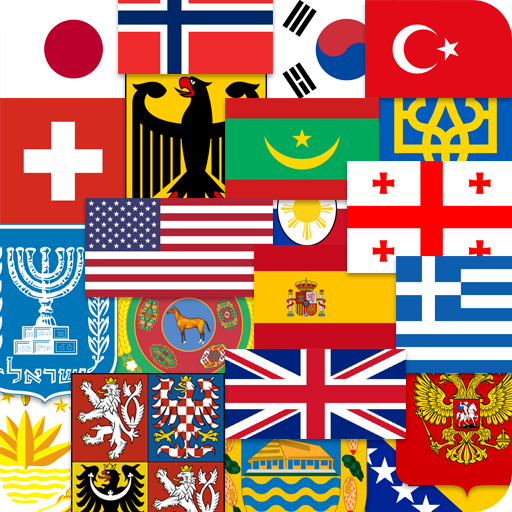 Flags of the World & Emblems of Countries: Quiz 2.15