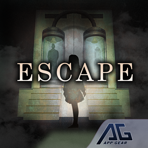 Escape Game – The Psycho Room
