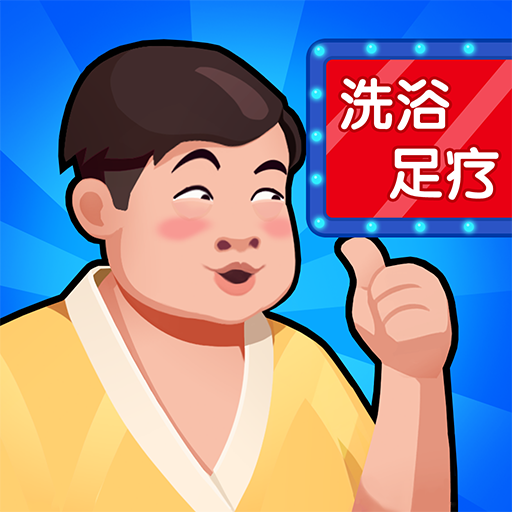 Hot Spring Tycoon  1.0.14