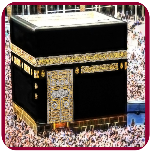 Islamic Arts Jigsaw ,  Slide Puzzle and 2048 Game 1.20.7