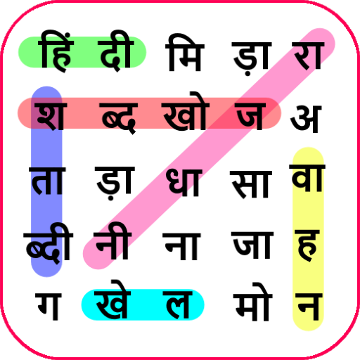 Hindi Word Search Game (English included) 2.0